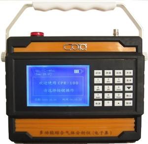 多功能综合气体分析仪