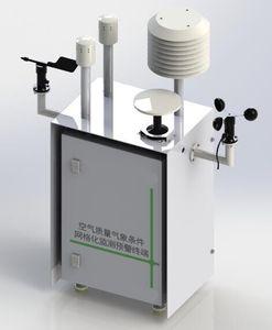 空气质量网格化在线监测系统