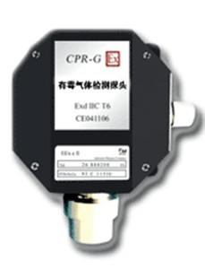 CPR-G型防爆探头