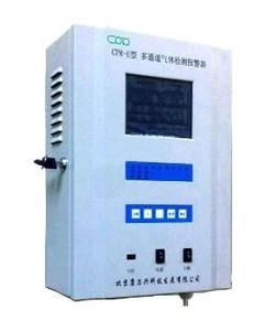 气体报警控制器CPR-E系列